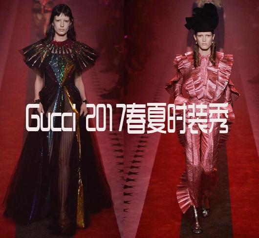 Gucci的粉色穿越:幻觉效应下的迷幻次元